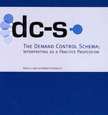 DCS Image