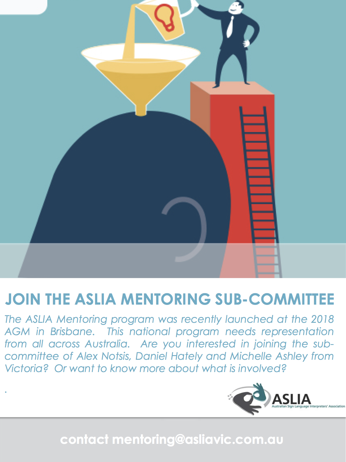 Join the ASLIA Mentoring Sub-Committee